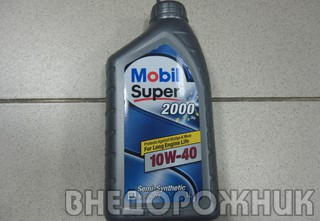 Масло моторное Mobil Super 2000 x1 10W40 1л