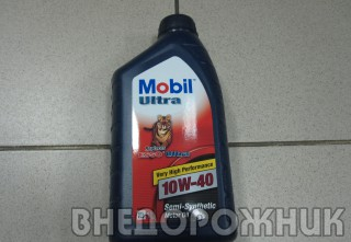 Масло моторное Mobil Ultra 10w40  1л.