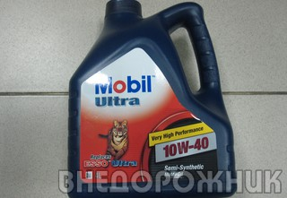 Масло моторное Mobil Ultra 10w40  4л.