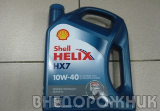 Масло моторное Shell Helix HX7 Plus 10W40 4л