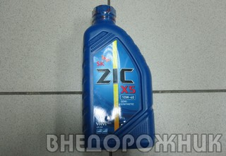 Масло моторное ZIC X5 10W40 1л