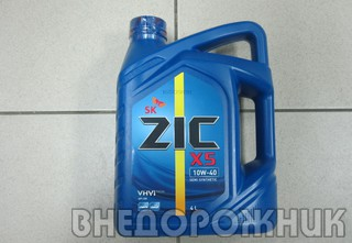 Масло моторное ZIC X5 10W40 4л