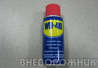 Смазка WD-40 100 мл.