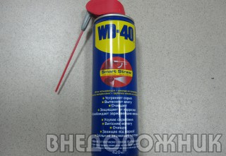 Смазка WD-40 420 мл.